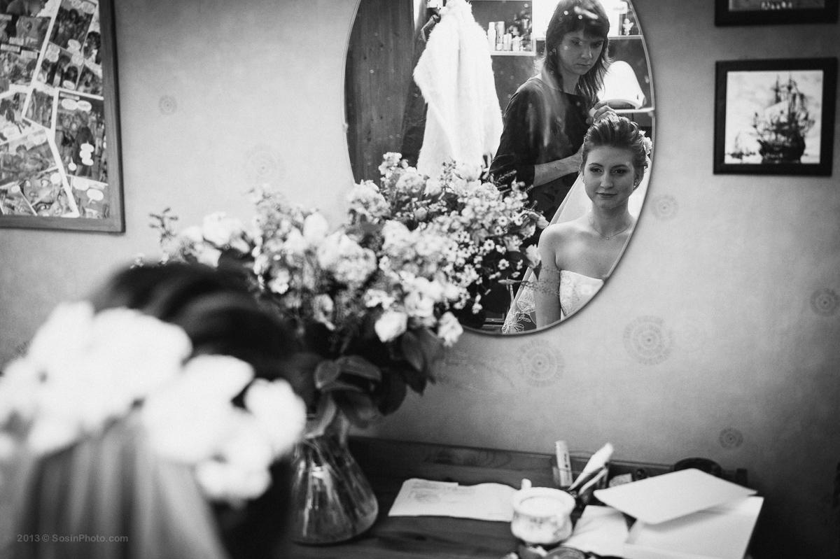 0005 Wedding Alexandra Andrey