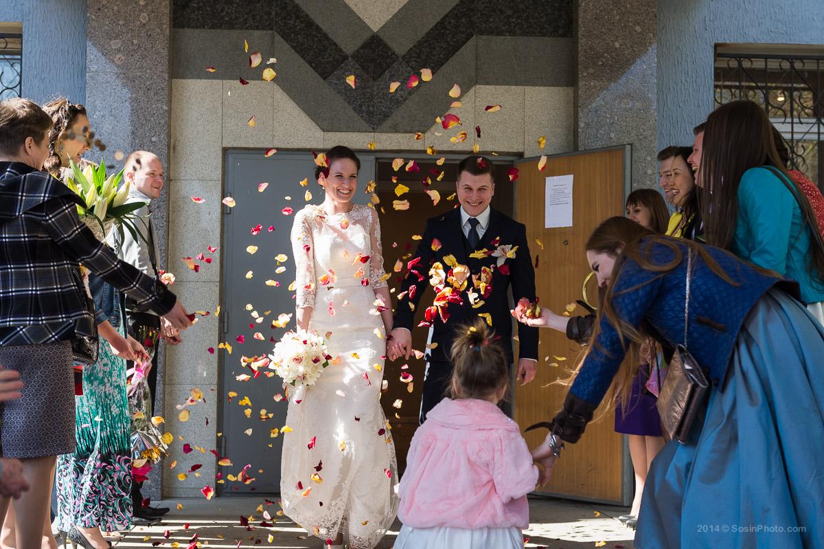 0012 Wedding Alexandra Andrey