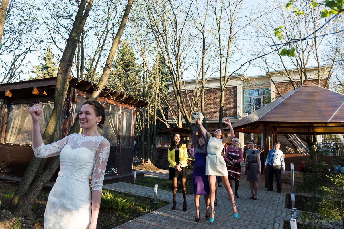 0025 Wedding Alexandra Andrey