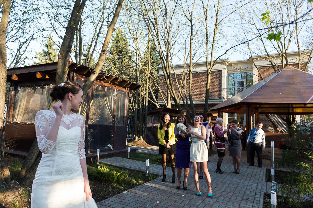 0026 Wedding Alexandra Andrey