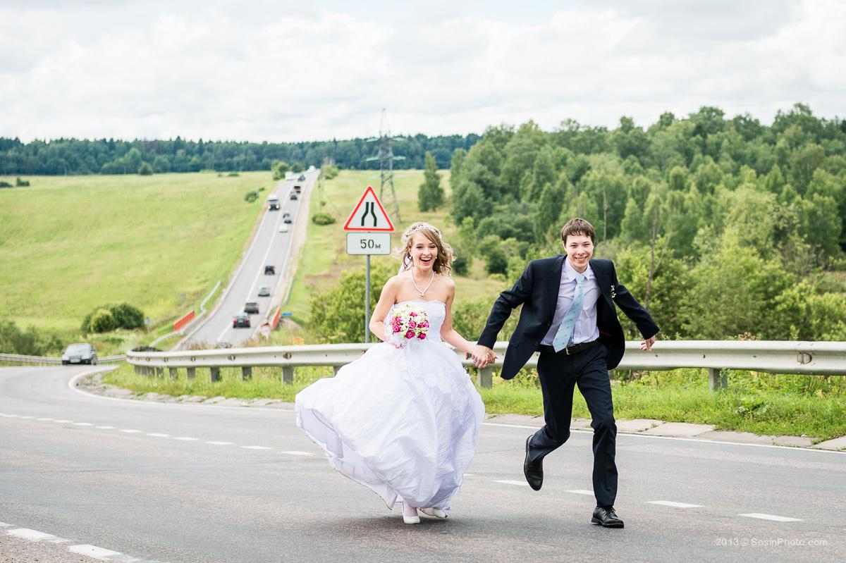 Жених и невеста на дороге