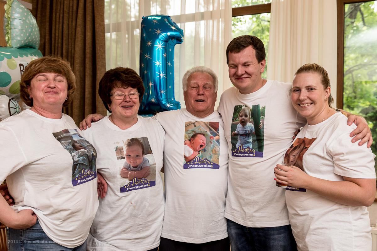 0023 FAMILY EVENT birthday Misha
