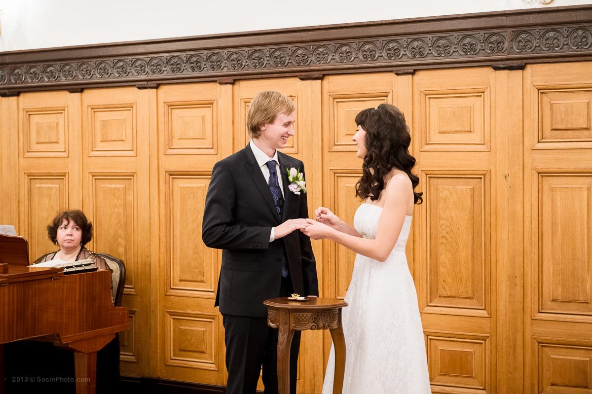 СРегистрация брака