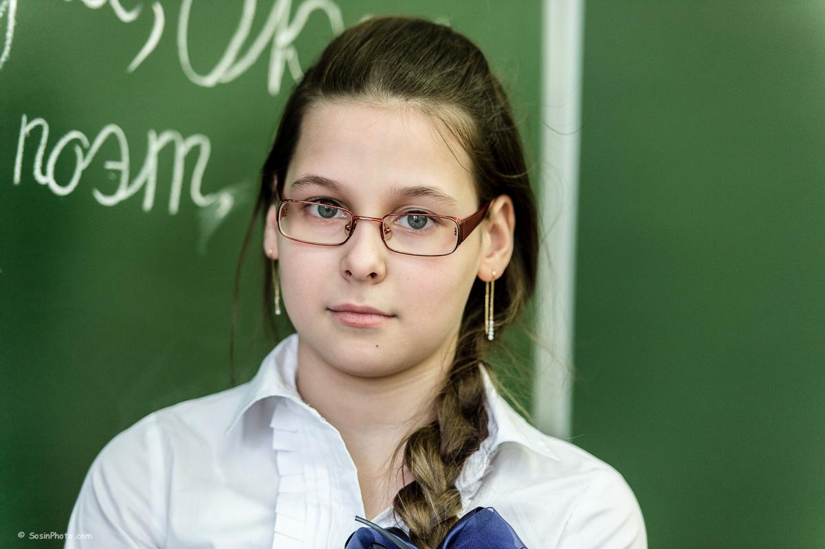0006 school portrait