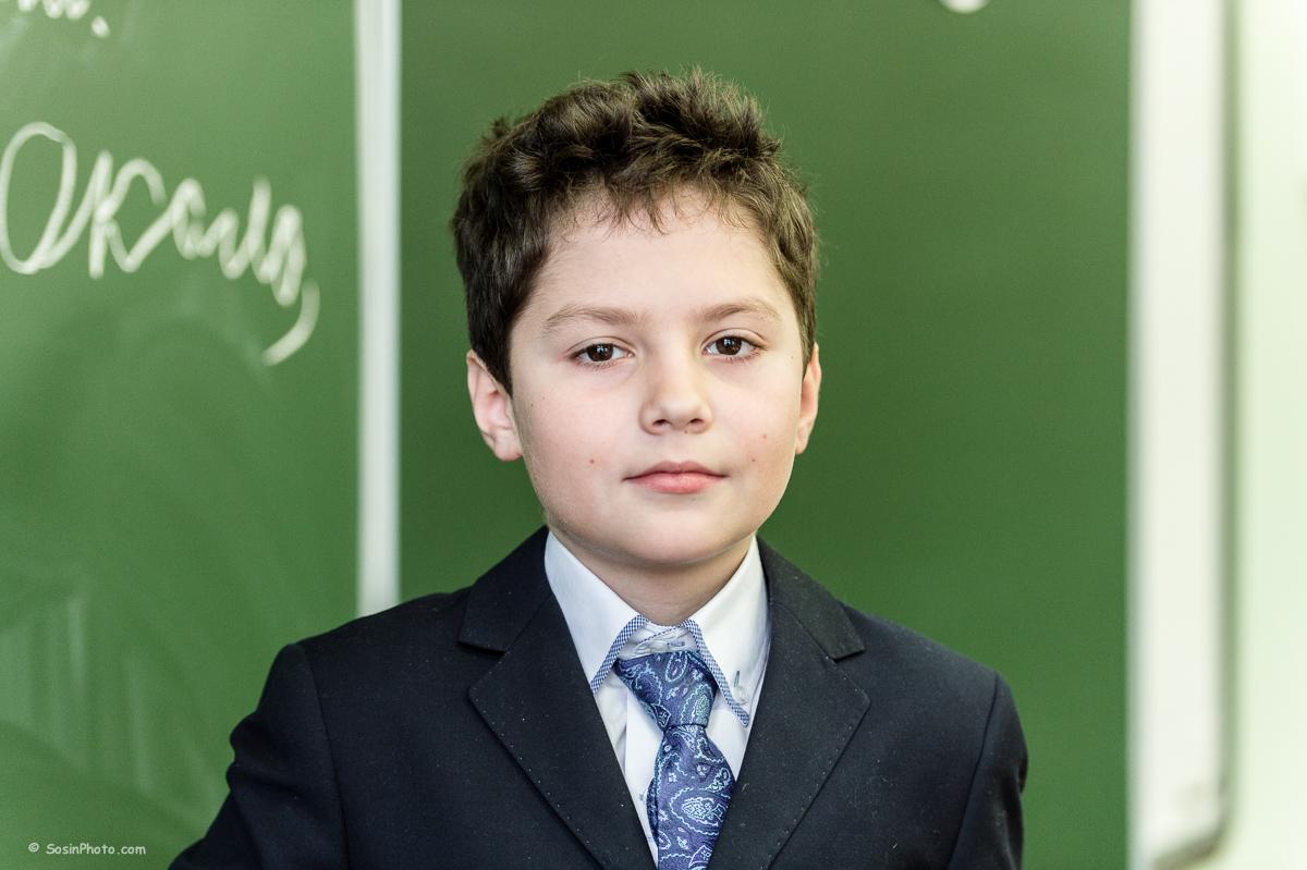 0009 school portrait