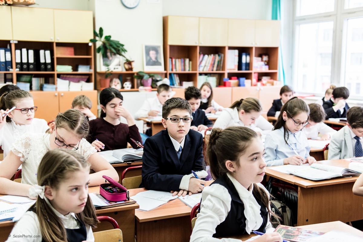 0037 school class