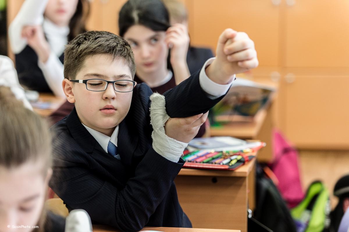 0042 school class
