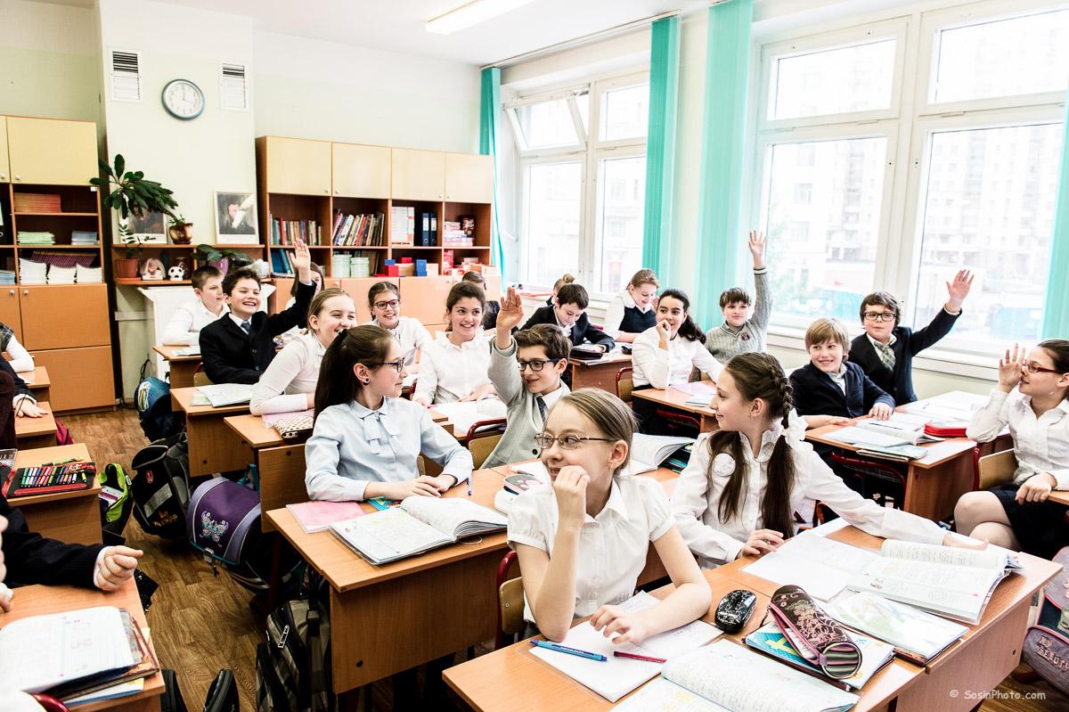 0052 school class