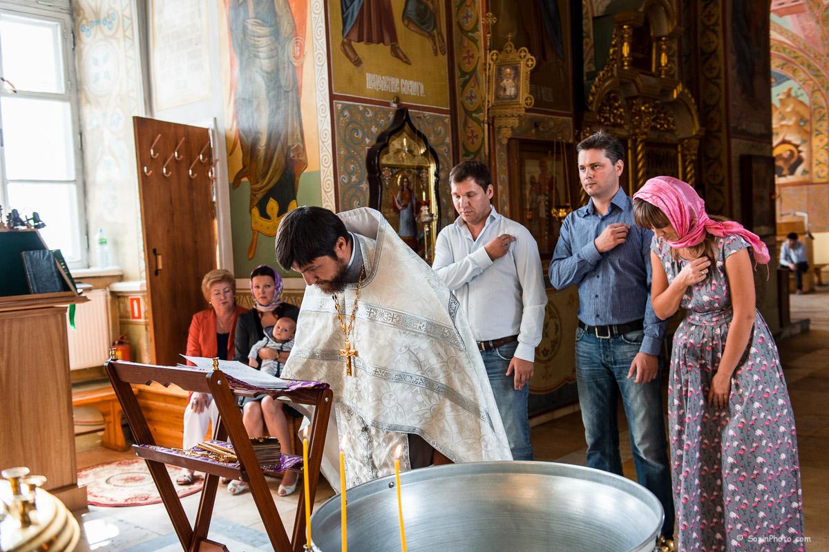 0016 christening Mitino