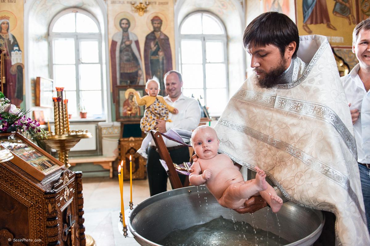 0021 christening Mitino