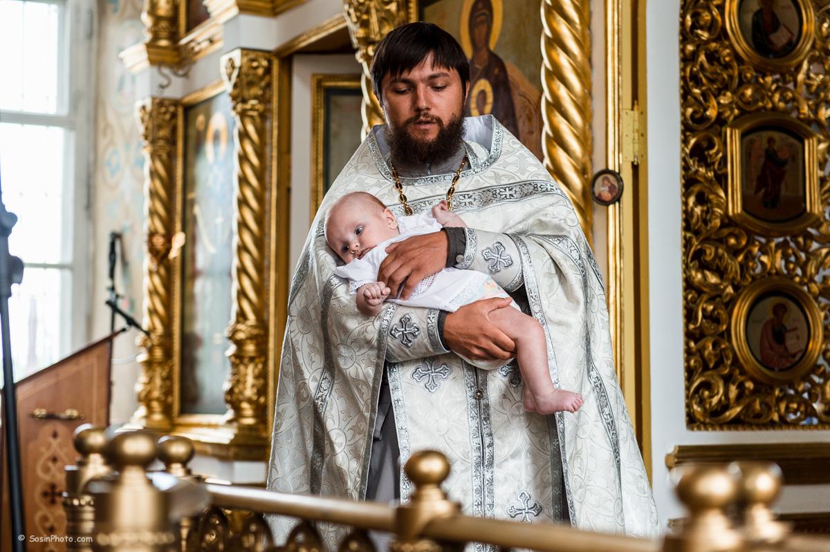 0030 christening Mitino