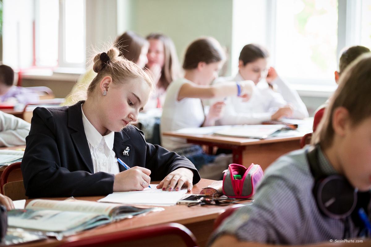 0010 school classrom