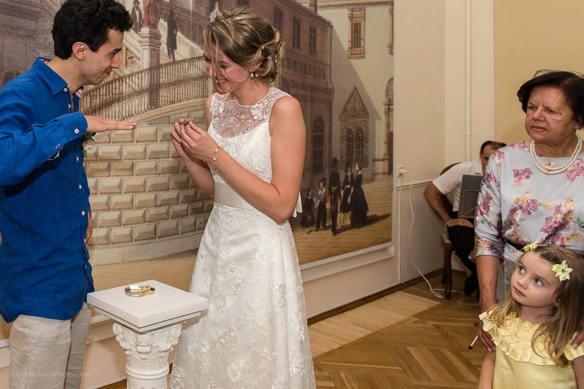 0014 Wedding Dasha Nikita