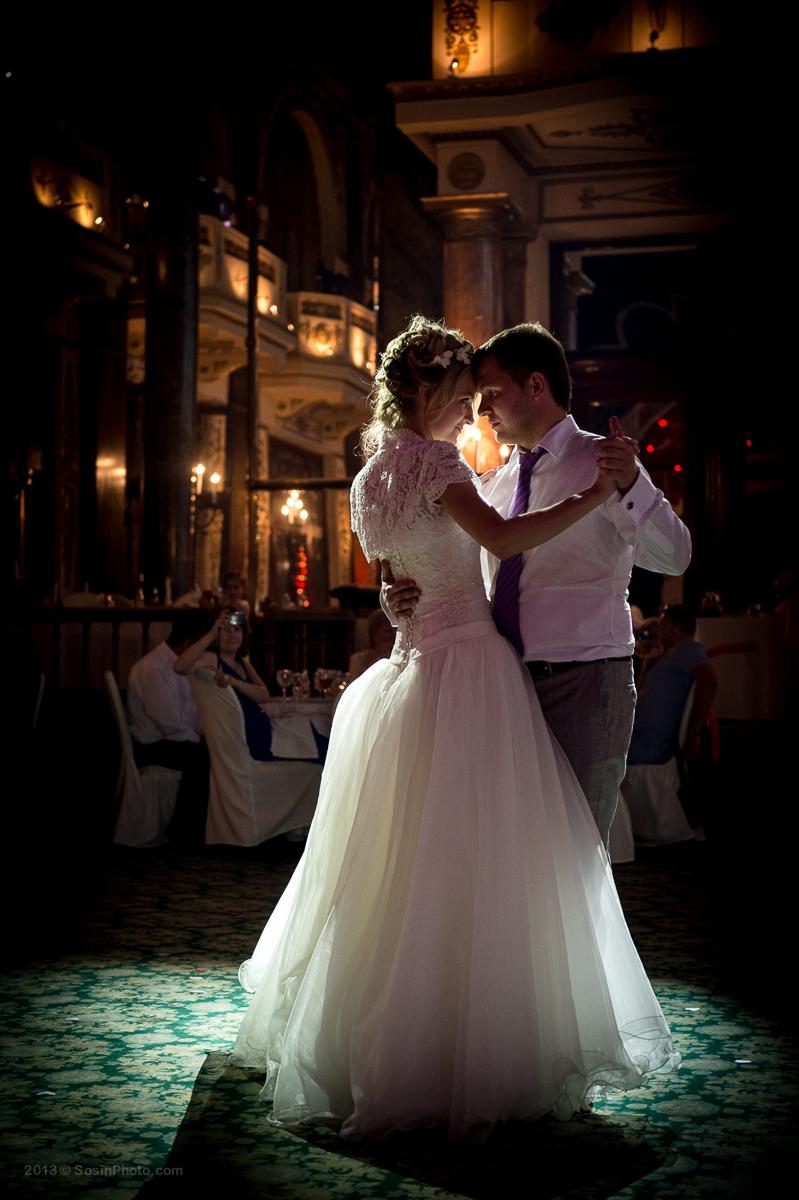 0045 Wedding restaurant Yar