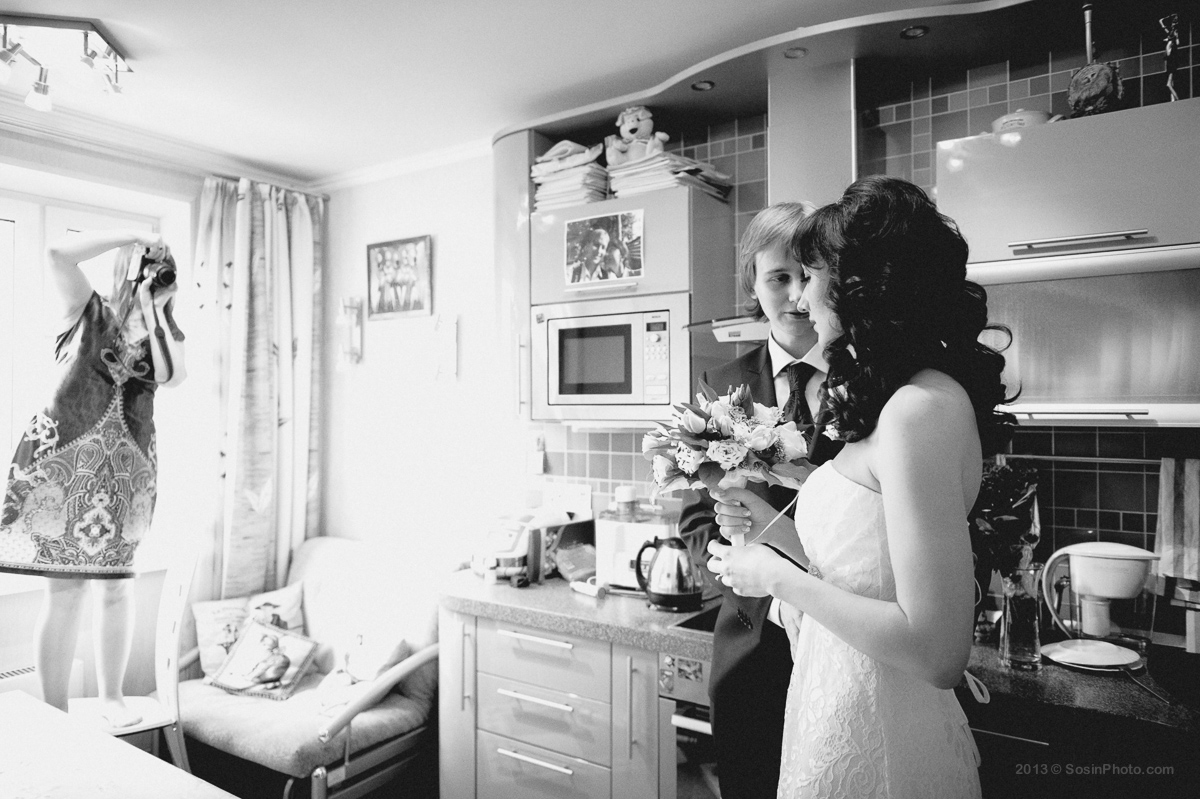 0002 Wedding Valera Polina