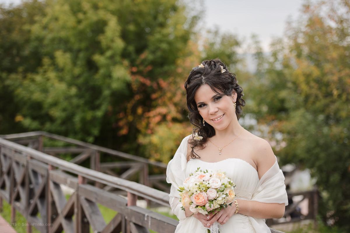 0009 Wedding Alyona Marat