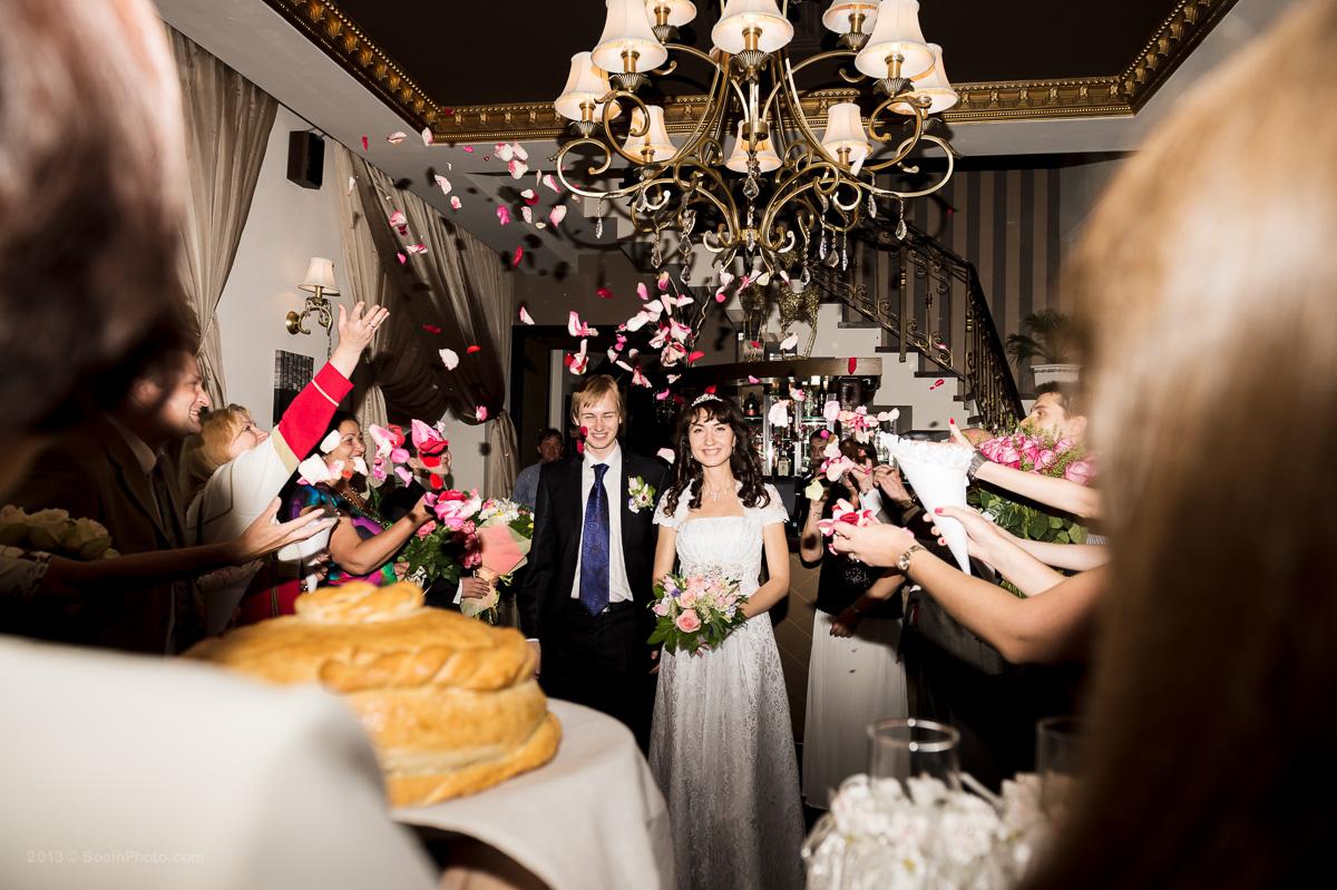 0014 Wedding Valera Polina