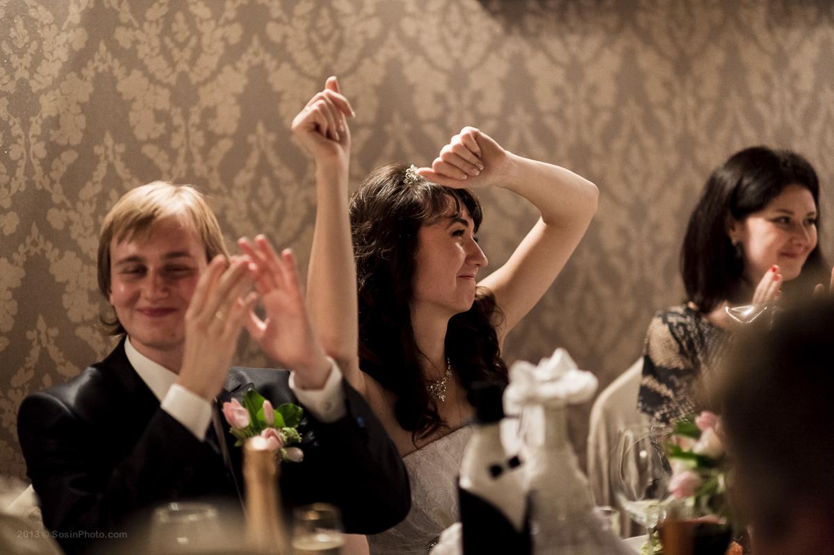 0017 Wedding Valera Polina