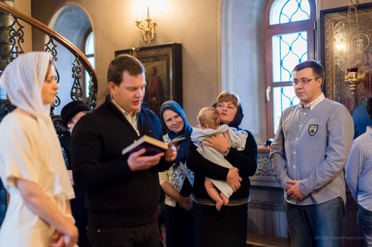 0012 KID CHRISTENING MISHA