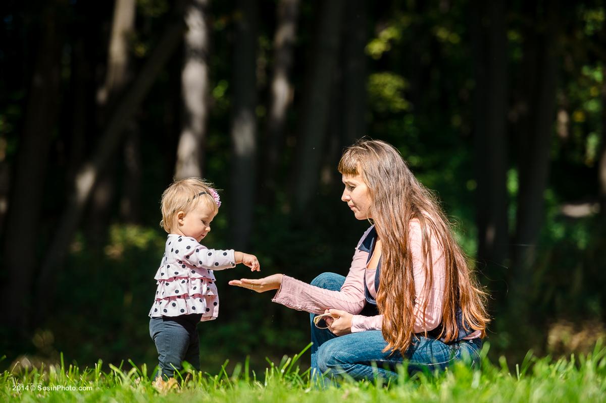 0006 FAMILY photoset Tsaritsyno