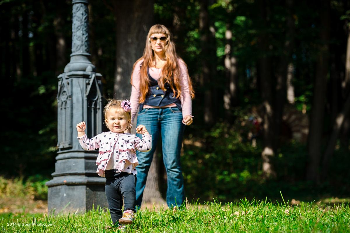 0007 FAMILY photoset Tsaritsyno