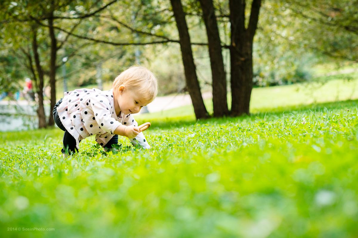 0008 FAMILY photoset Tsaritsyno