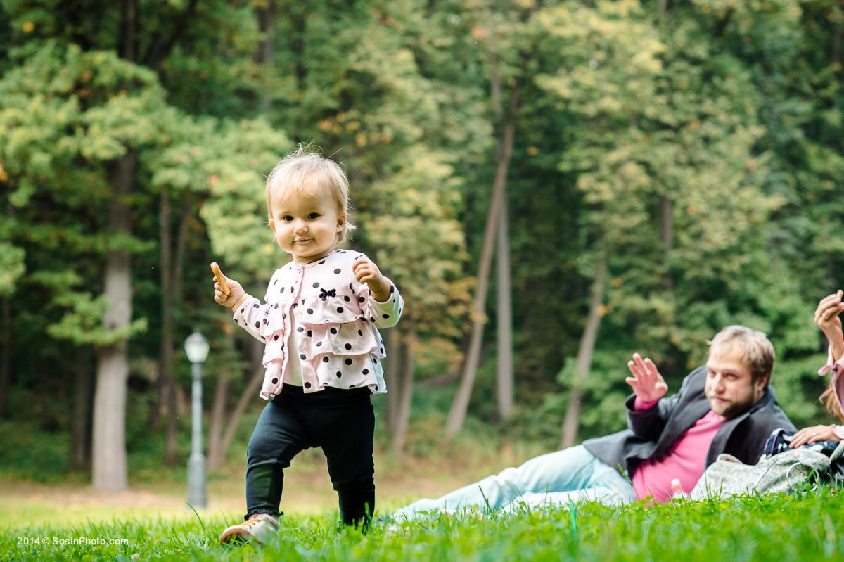 0015 FAMILY photoset Tsaritsyno