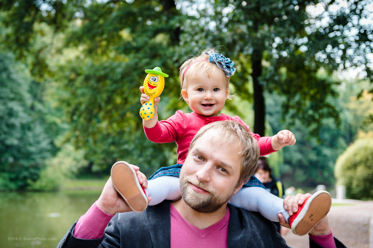 0024 FAMILY photoset Tsaritsyno