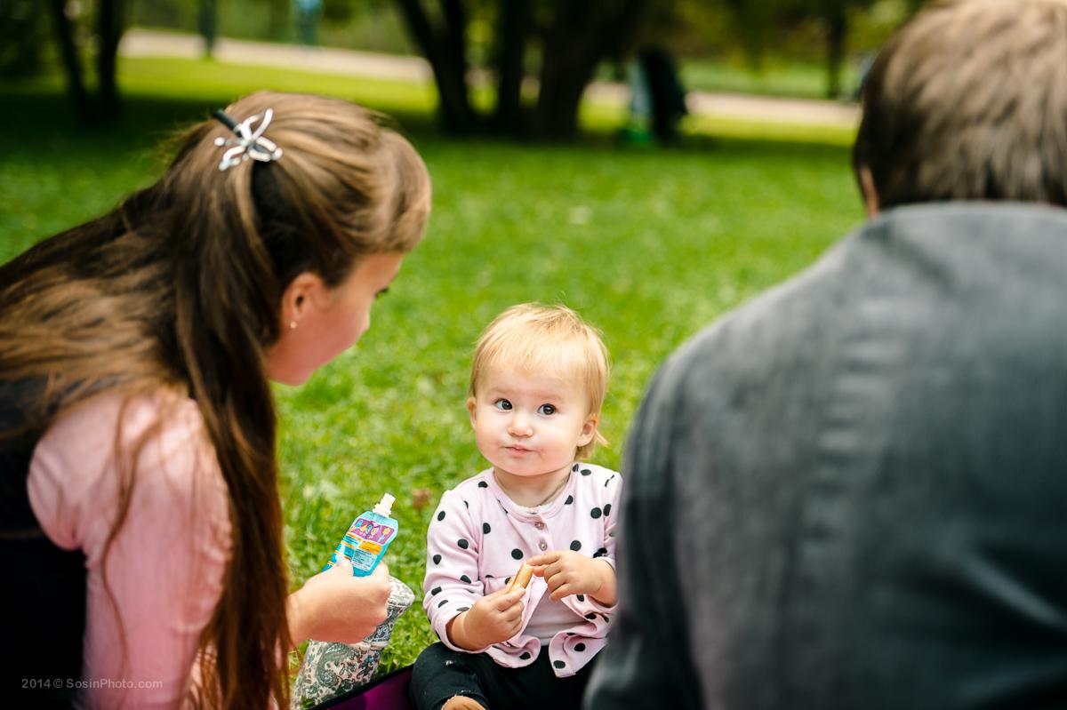 0027 FAMILY photoset Tsaritsyno