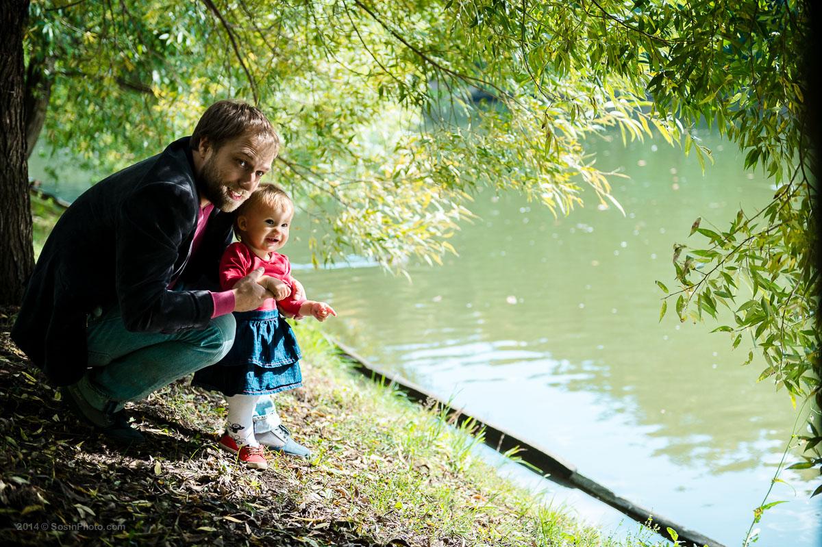 0035 FAMILY photoset Tsaritsyno