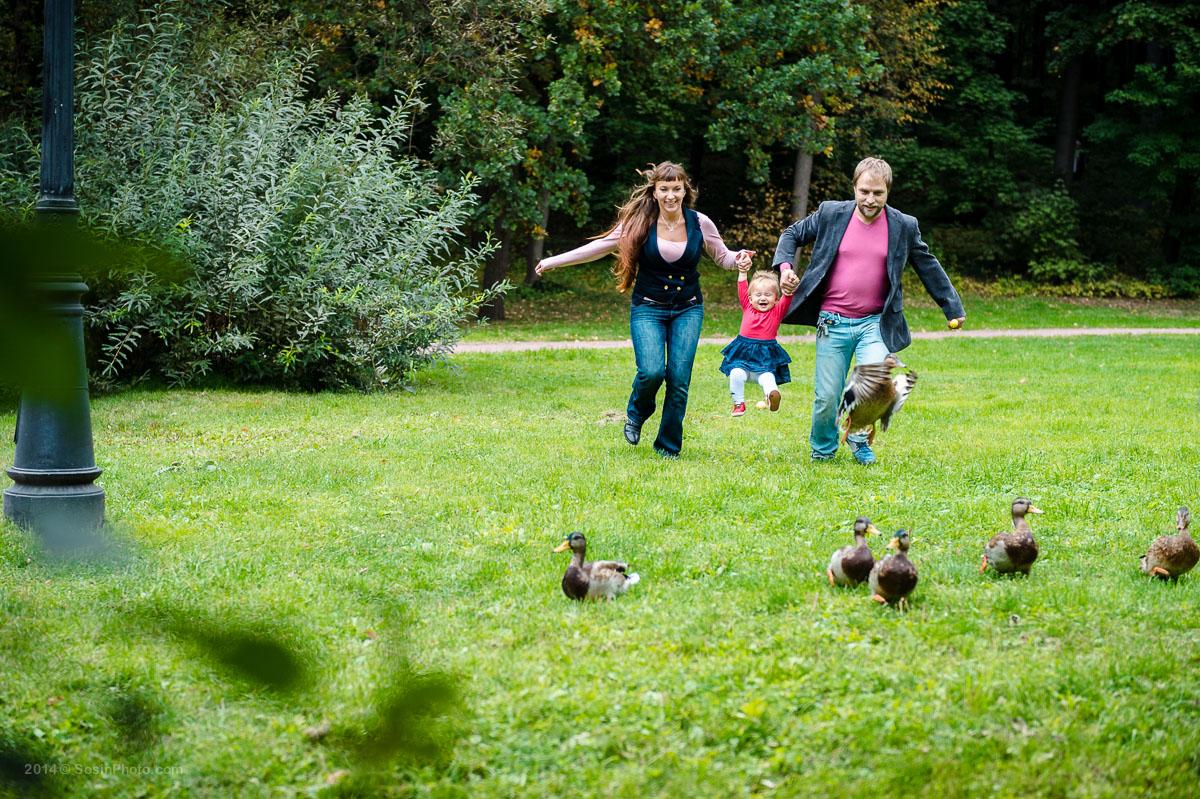 0040 FAMILY photoset Tsaritsyno