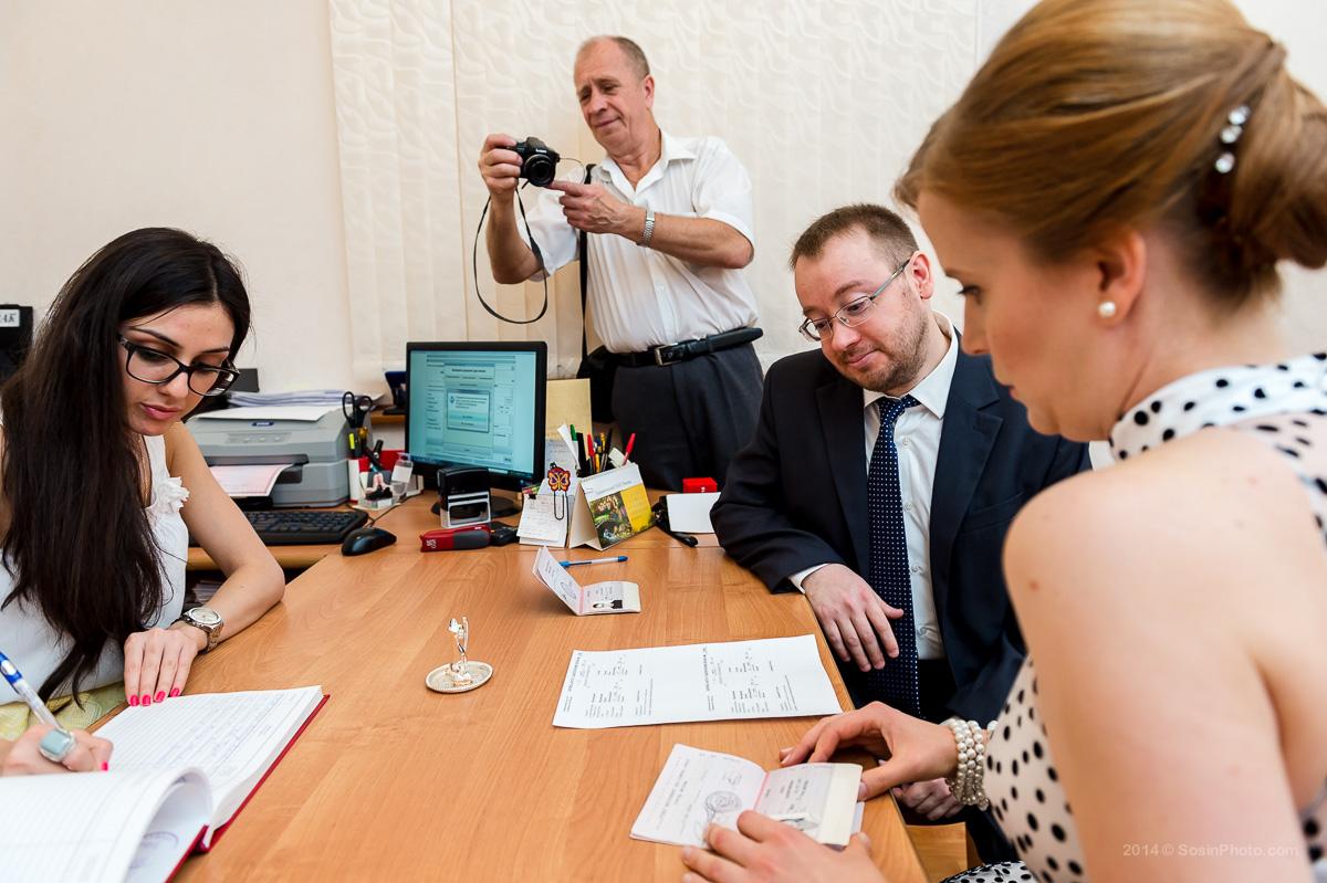0005 wedding Olga Sergey