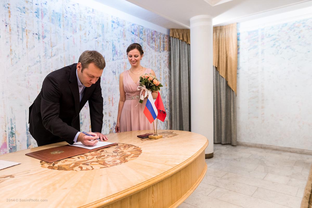 0009 Wedding Natasha and Alexey