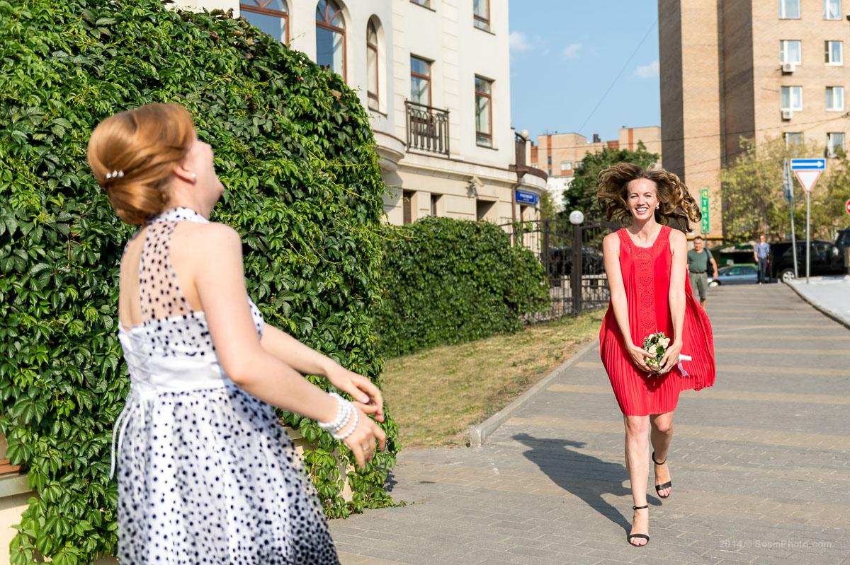 0012 wedding Olga Sergey