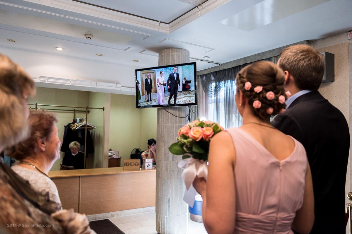 0014 Wedding Natasha and Alexey