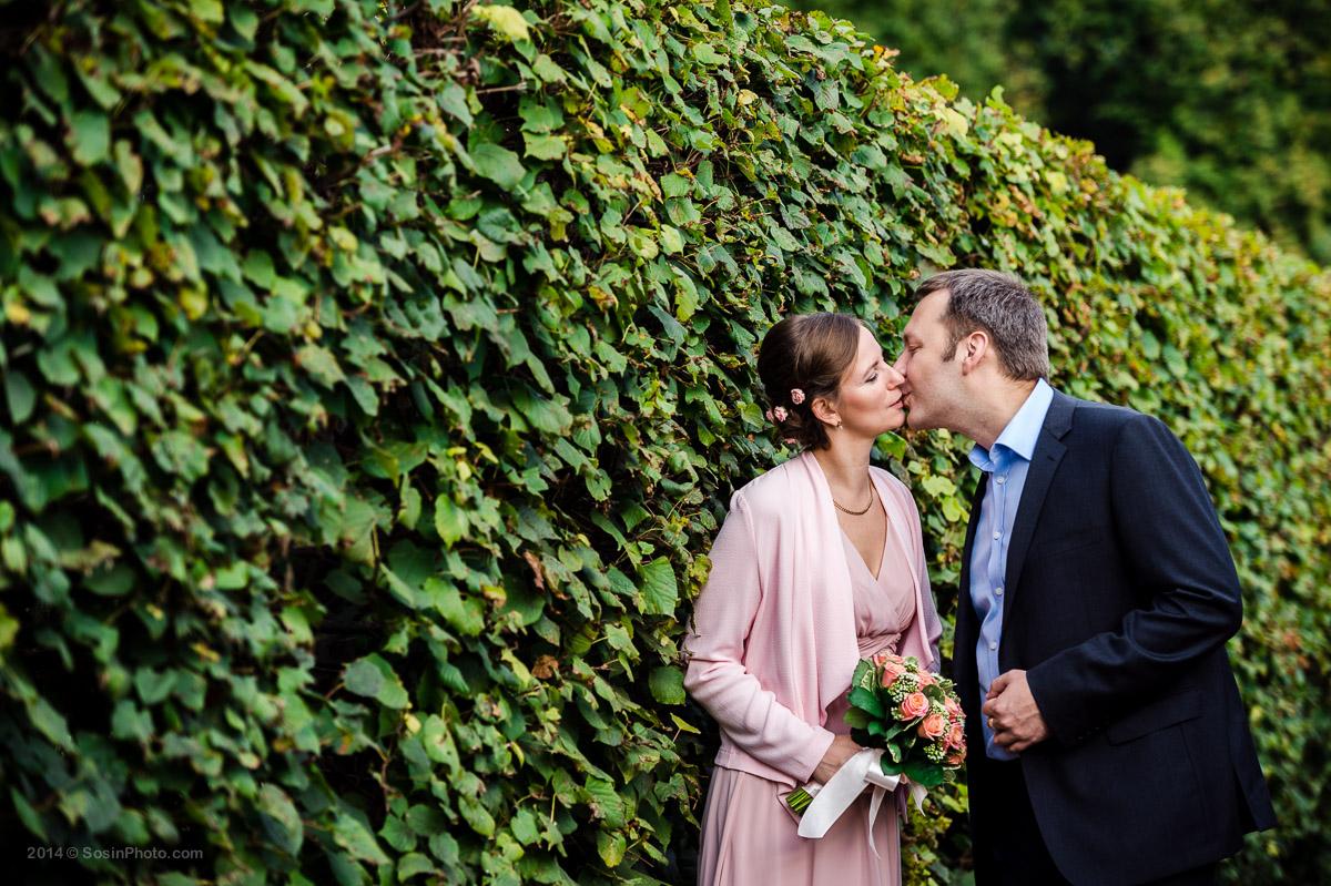 0020 Wedding Natasha and Alexey