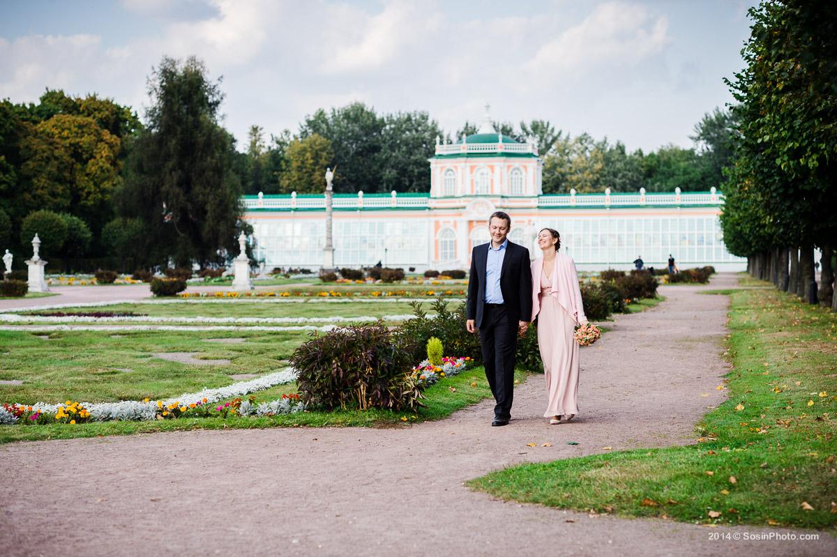 0022 Wedding Natasha and Alexey