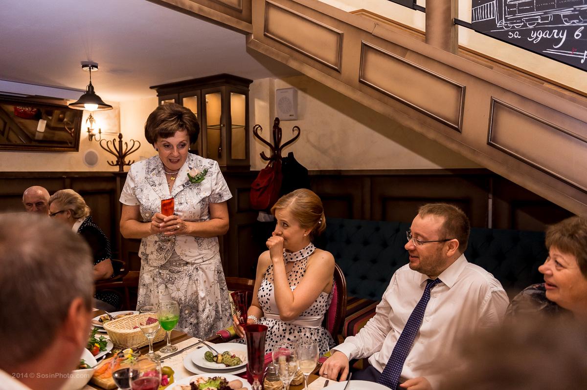 0022 wedding Olga Sergey