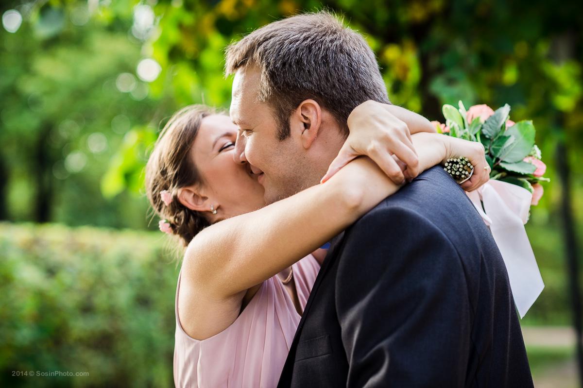 0025 Wedding Natasha and Alexey