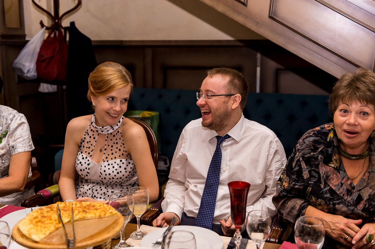 0029 wedding Olga Sergey