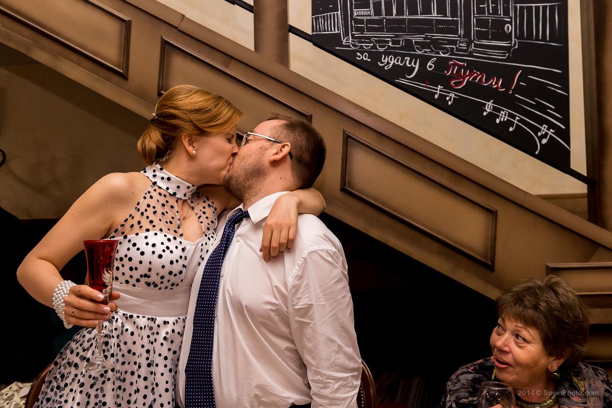 0033 wedding Olga Sergey