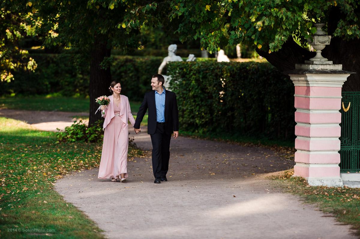 0035 Wedding Natasha and Alexey