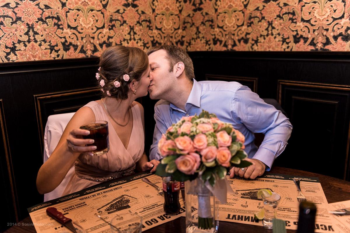 0046 Wedding Natasha and Alexey