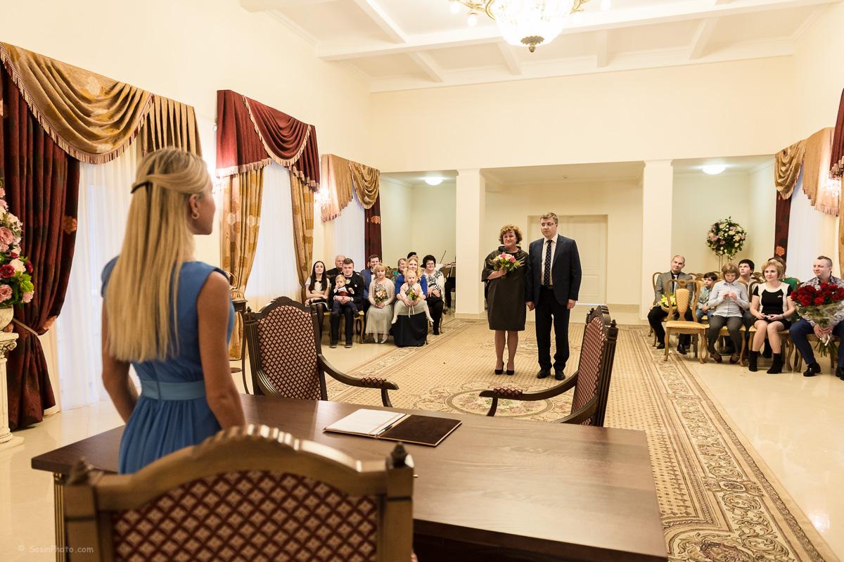 0045 wedding Svetlana and Gennady
