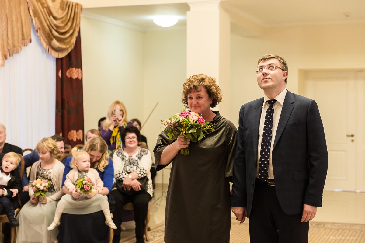 0046 wedding Svetlana and Gennady