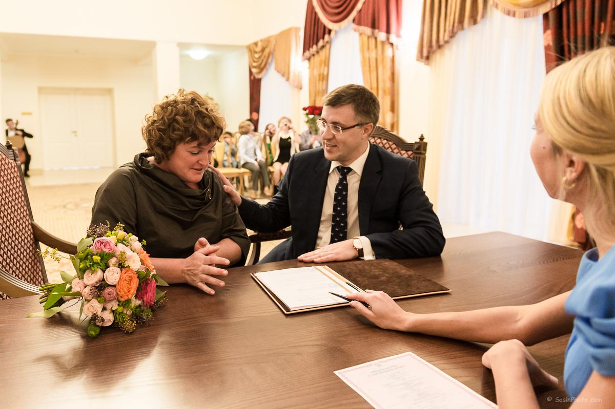 0048 wedding Svetlana and Gennady