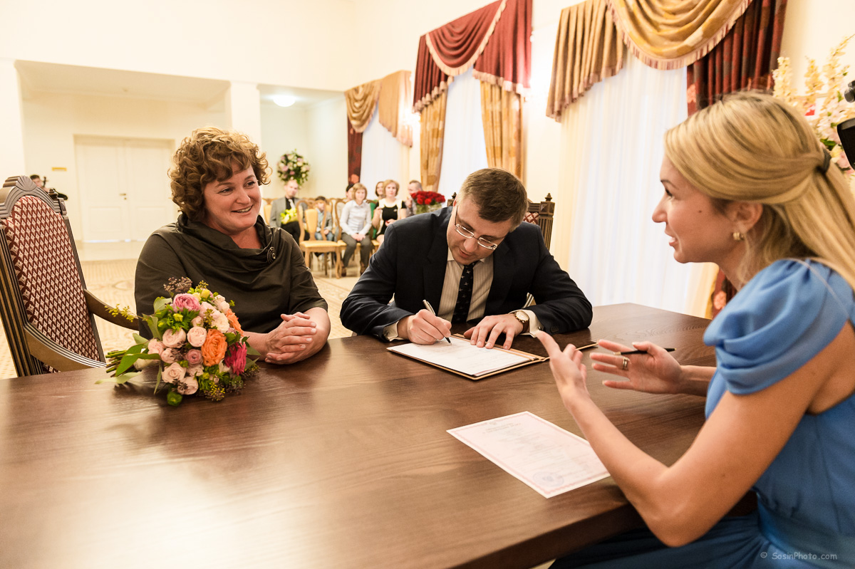 0049 wedding Svetlana and Gennady