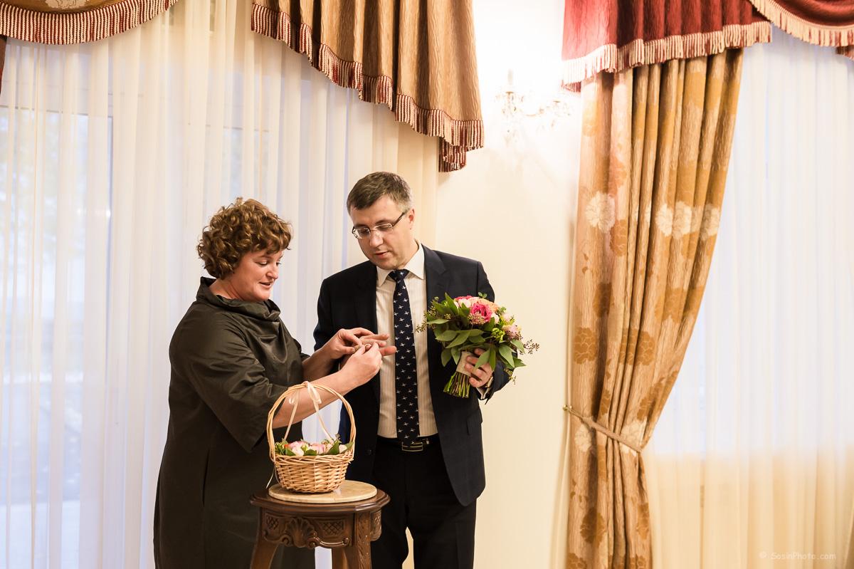 0055 wedding Svetlana and Gennady