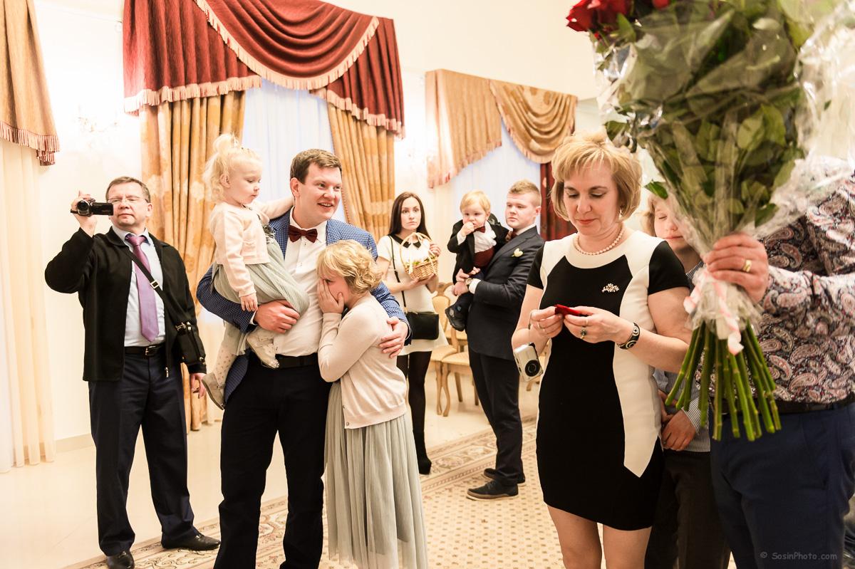 0059 wedding Svetlana and Gennady