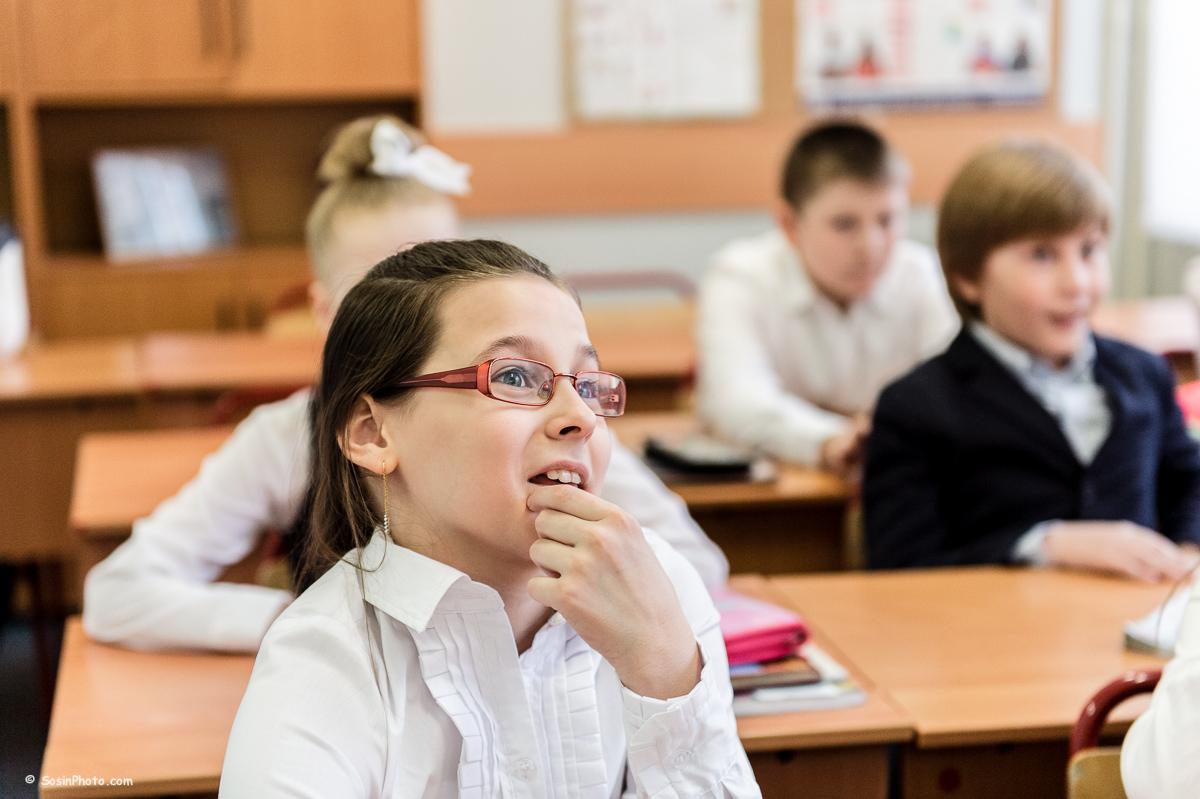 0004 school class